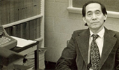 College Remembers Tomoyasu Tanaka, Physics Professor and Founder of Chubu Exchange