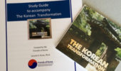 Krzic Publishes Study Guide for the Korean Transformation DVD