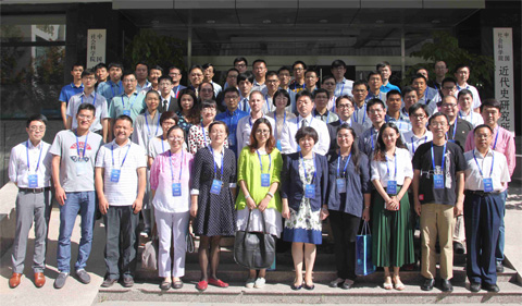 Participants at the 2016 Institute of Modern History's Young Scholars Forum on the History of the Republic of China.