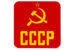 Baker Peace Conference | Communism: Reflections on a Violent Century, March 23-24