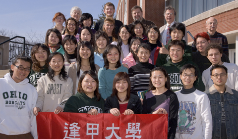 OPIE Taiwanese students in 2006