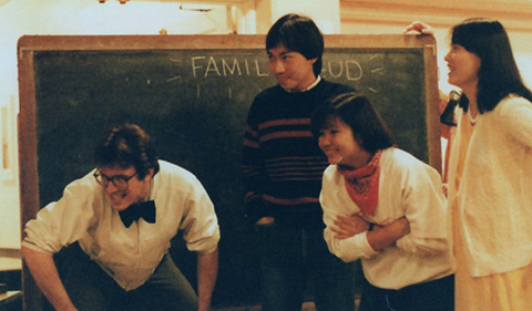 OPIE culture event in the 1990s, four students playing game