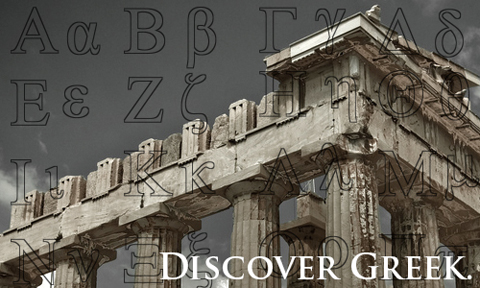 Discover Greek