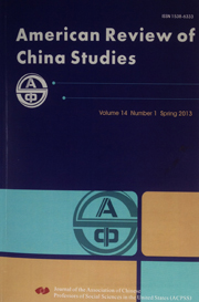 American Review of China Studies