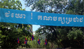 'Final' Thoughts on Leaving Cambodia, Next Phase of Ethnographic Research