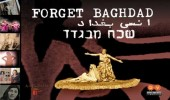 Film: Forget Baghdad, March 16