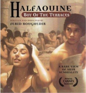 Halfaouine3