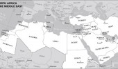 Middle East & North Africa Studies Announces Fall 2017 Events