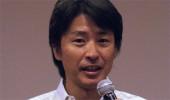 Dr. Paul Kei Matsuda