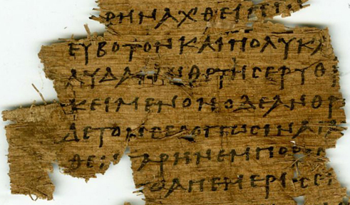 Papyrus fragment Source: The Egypt Exploration Society