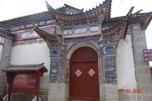 henry-near-kunming-ethnic-minority-village