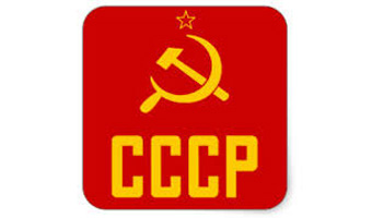 CCCP logo with hammer and sickle