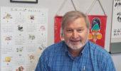 Dr. Gerry Krzic