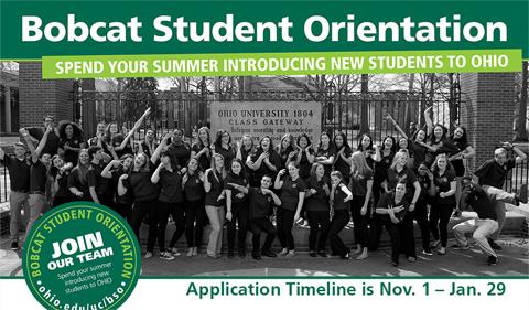 Bobcat Student Orientation 2017 application; application is Nov. 1 through Jan. 29
