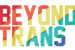 Heath Fogg Davis Lecture | Beyond Trans, March 5