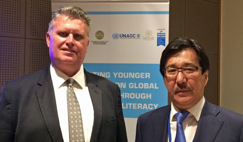 James Petrik with Kazakh National University Rector, Galym Mutanov, photo at United Nations