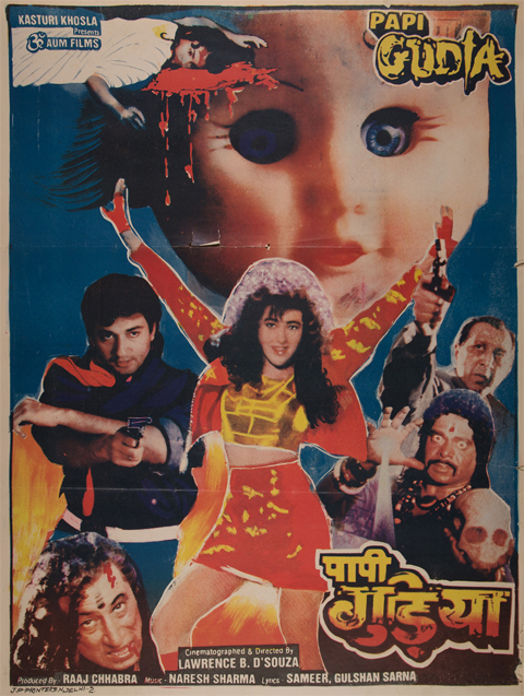 "Indian horror film poster: Papi Gudiya (""The Sinful Doll,"" 1996)"