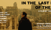 Critically Acclaimed Egyptian Film and Director Come to Athens, Sept. 20