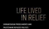 Lecture | Humanitarian Predicaments & Palestinian Refugee Politics, March 22