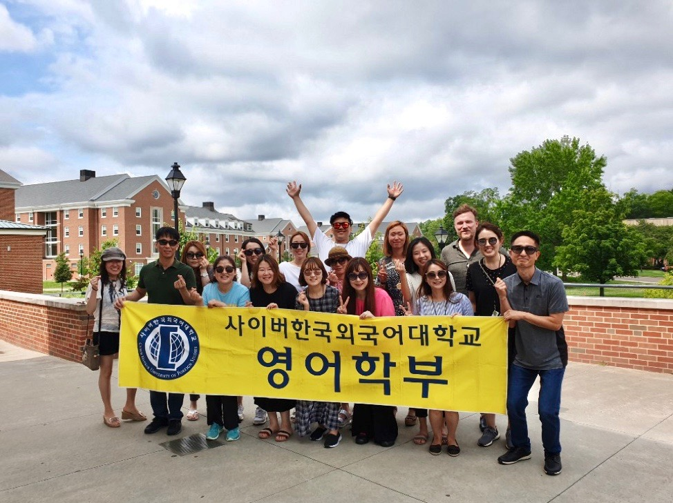 South Korean Students Visit Ohio University for Culture and Communication