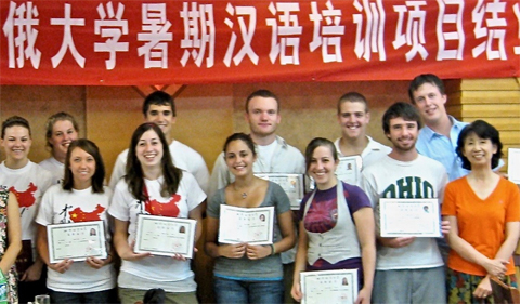 Dr. Tao with some of the summer study-abroad students at the completion ceremony of the summer program, 2008