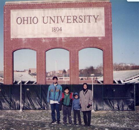 Zainuriah Hassan with her three children at OHIO.