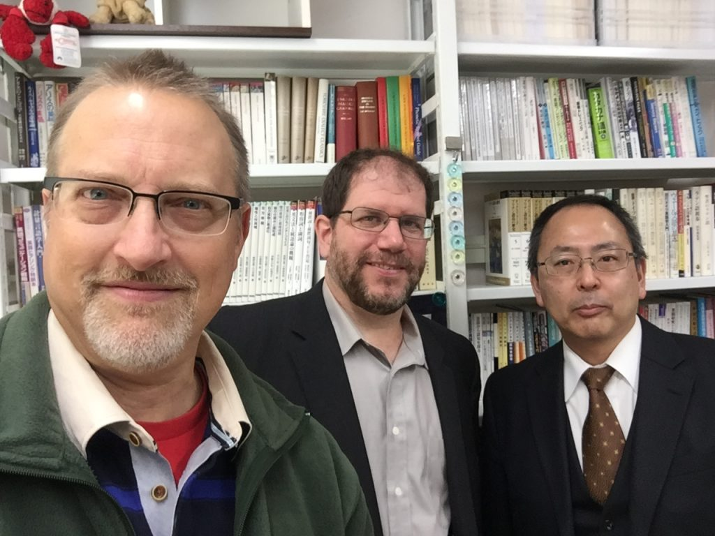 Linguistics Department Research Partnerships Unite OHIO and Chubu Via Okinawa