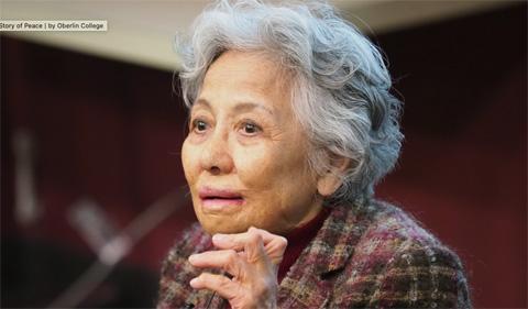 Shigeko Sasamori, portrait